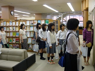 下関市立大学生協: オープンキャ...