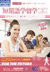 pg_cover.jpg