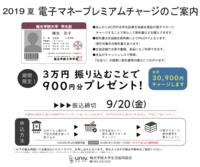 スクリーンショット 2019-09-09 10.38.25.png