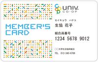 MembersCard1.jpg