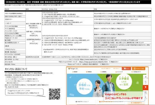 各種サービス申込案内(1).jpg