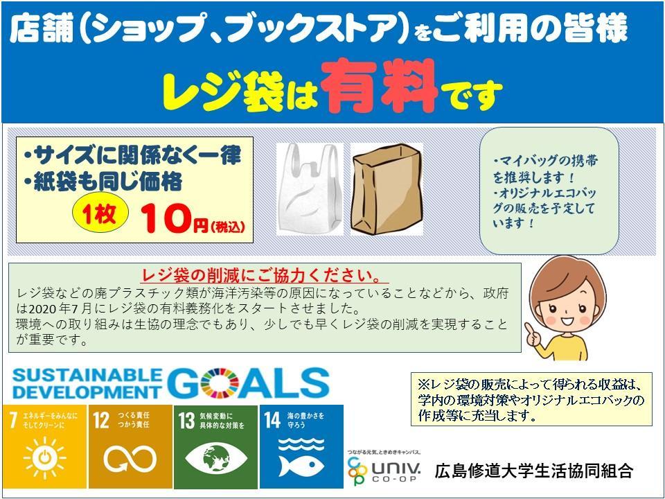 2011rejihukuro.jpg