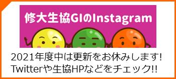 HP-GI-Instagram.png