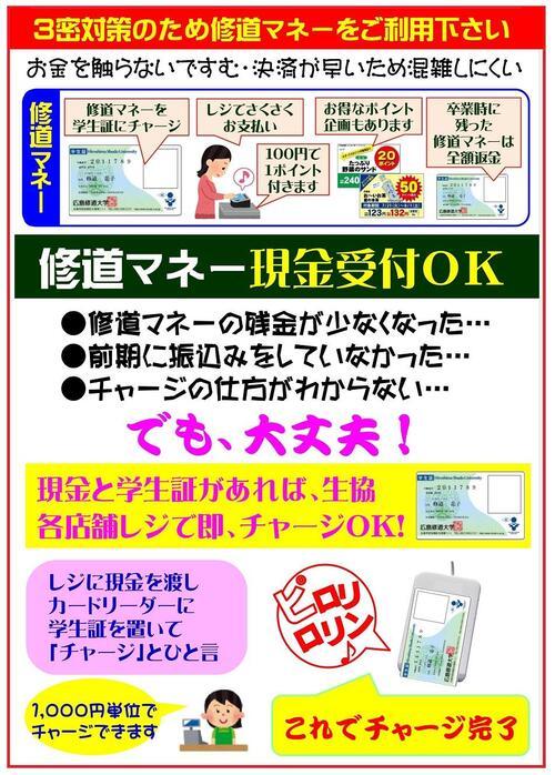 2009HP-現金マネー.jpg