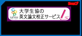 翻訳サービス.png