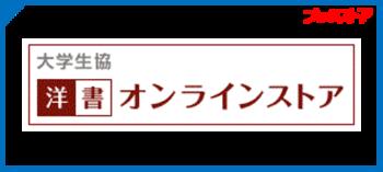 洋書検索.png