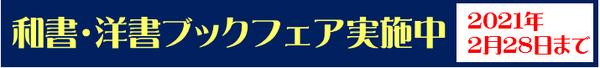 HP-B-katarogu-atama.png