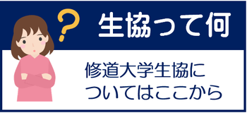 sin-seikyo.png