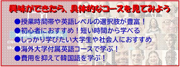2101HP-ryujya2.png