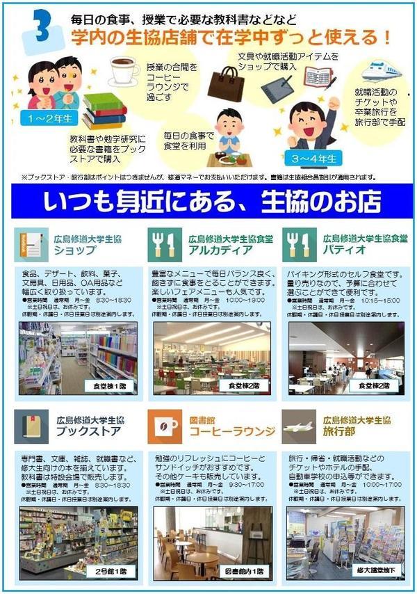HP-mane3.jpg