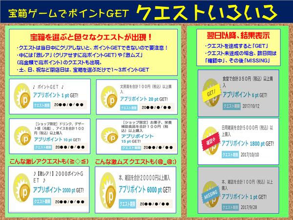 HP-takara1.PNGのサムネイル画像