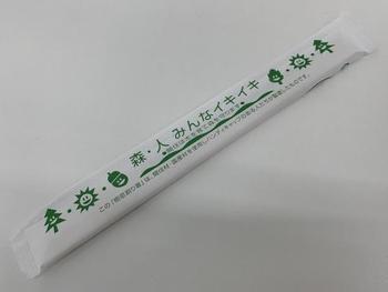 樹恩割り箸