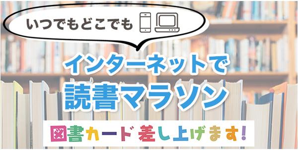 NETえ読マラ.png