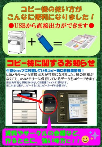 1804HPS-copy-ki.png