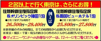 1905HP-tokyo.jpg