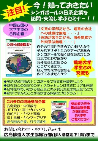 HP19-sin-pop.jpg