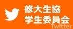 HPgakusei-banner.jpeg