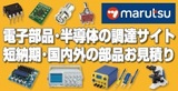 marutsu_bnr_1.jpg